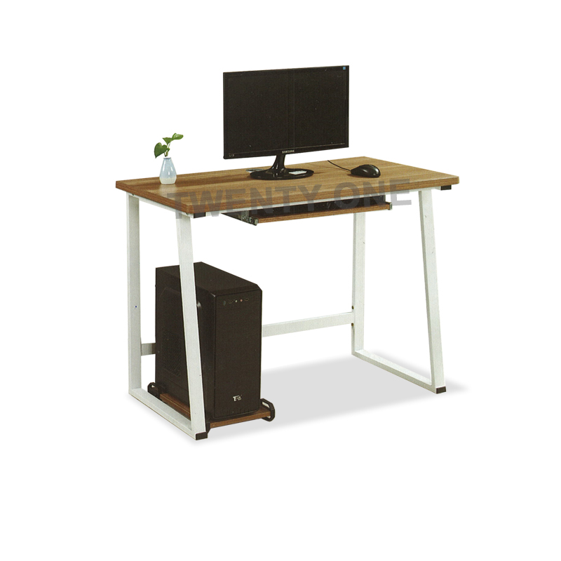 JUDE STUDY TABLE
